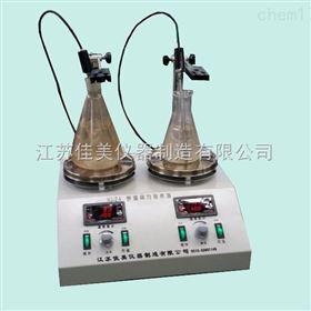 HJ-2A双联恒温磁力搅拌器