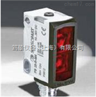 德国sensopart FT50RLA-40-S-L4S传感器上海供应商