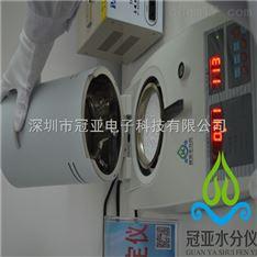 冠亚管材塑胶颗粒含水率检测仪