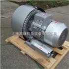 2QB710-SAH26魚塘增氧高壓風機,汙水曝氣高壓風機,電鍍槽曝氣鼓風機