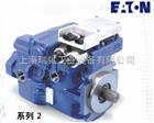 威格士重型 2系列静液泵型号 54,64,75
