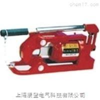 QY48型液压钢丝绳切断器