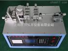 JW-9303天津JW-9303卧式插拔力试验机