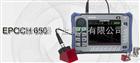 奥林巴斯探伤仪EPOCH 650产品说明