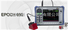 EPOCH 650超声波探伤仪上海销售现货