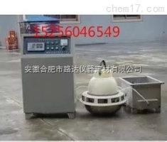 喷淋式标准养护室控制仪