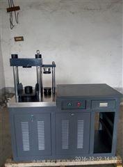 DYE-300S30吨混凝土水泥胶砂试块压力试验机