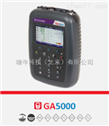 GA5000便携式沼气分析仪