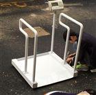 陽江300公斤輪椅電子稱供應商家