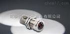 Sensopart FMS 18 /FMS 30玻璃光纤传感器江苏代理