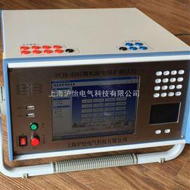 HYJB-3301A继电保护测试仪