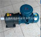CV-1HP污国际抖音下载地址齒輪精密減速機