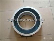 KYFY-300型方圆仪器砂浆圆环收缩试验模具价格