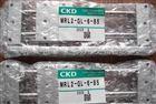 日本CKD原装进口,质量保证,型号齐全