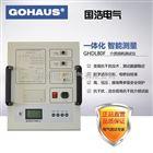 GHDL80F抗干扰介质损耗测试仪