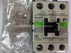 富士低压FUJI上海专业销售优质的品质