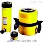 RCH120单作用中空型液压千斤顶