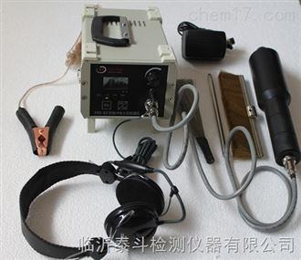 聊城DJ—6-B型脉冲高压电火花检漏仪