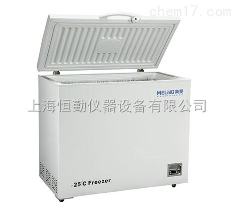 医用低温冰箱DW-YW196A