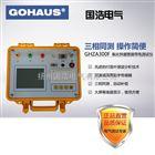 GHZA300F无线氧化锌避雷器带电测试仪