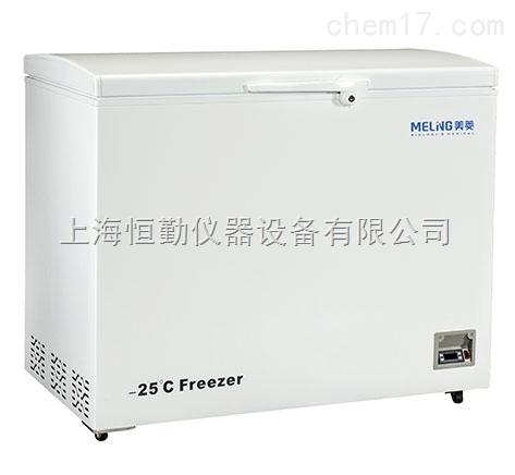 医用低温冰箱DW-YW226A