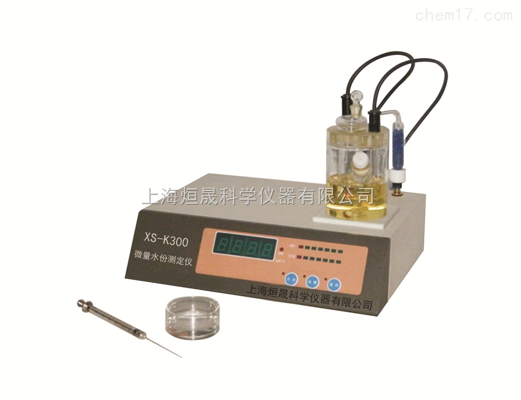 上海库伦微量水分测定仪