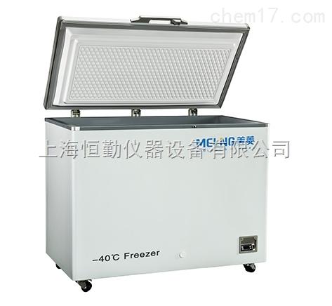 -40度低温冰箱DW-FW251