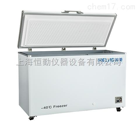 -40度低温冰箱DW-FW351