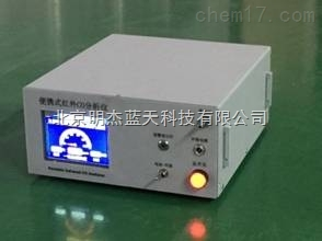 MJ-3015F型便携式红外线CO/CO2二合分析仪