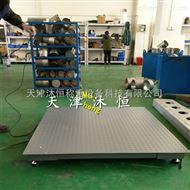 耀華XK3190-C602稱重控製地磅