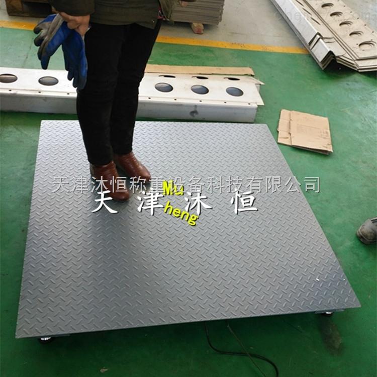东丽区1吨电子磅-超低带引坡电子地磅