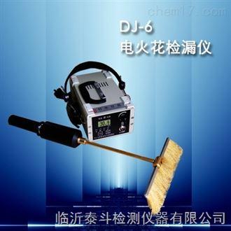 郑州 开封 洛阳电火花检测仪价格DJ-9