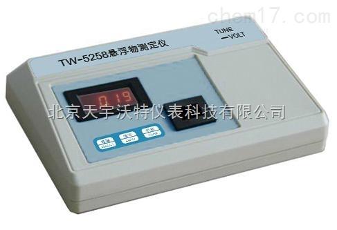 W-5258悬浮物测定仪价格