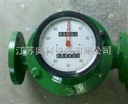 液压油流量计