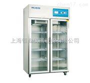 医用冷藏箱YC-968L