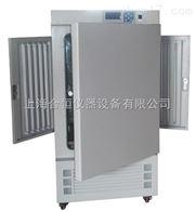 YRG-150人工气候箱 种子发芽恒温恒湿箱