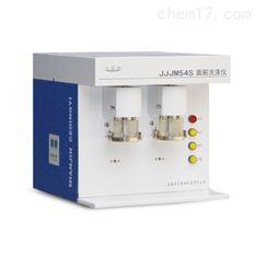 上海嘉定粮油面筋洗涤仪单头/双头JJJM54S 测定小麦粉中面筋含量