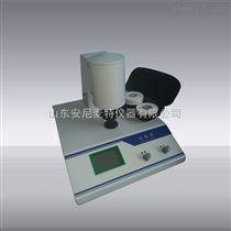 供应AT-JBD粉末白度测试仪