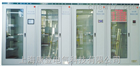 GJGZ-III智能安全工具柜