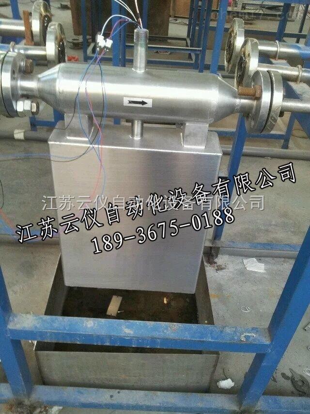 厂家直供带压安装热式气体质量流量计,小流量热式气体质量流量计