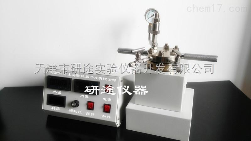 天津市研途实验仪器开发有限公司