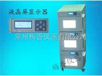 上海三温区光照培养箱供应
