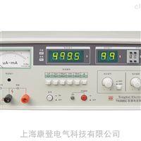 TH2689电解电容漏电流测试仪