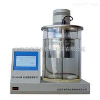 TW-2056SM石油密度测定仪供应