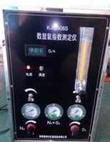 K-R2406S芜湖市氧指数测试仪哪家好?