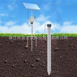 TPGSQ-4土壤管式剖面水分仪