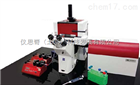 NanoTrackerTM2JPK力学感知光镊系统显微镜