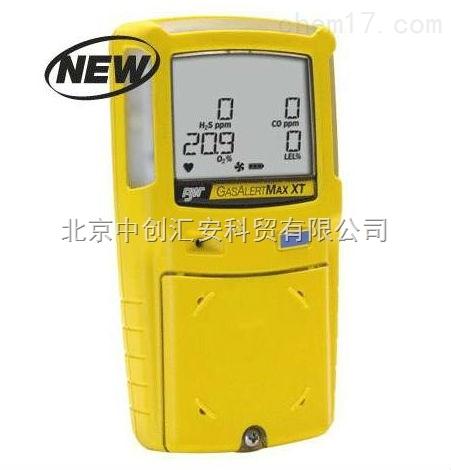 BW有限空間用泵吸式四合一氣體檢測儀