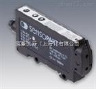 德国原装供应FL 70-R光纤传感器