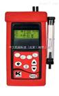 英国KM905烟气分析仪